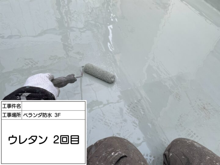屋上防水⑩