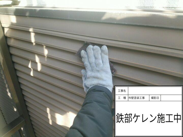 雨戸塗装①