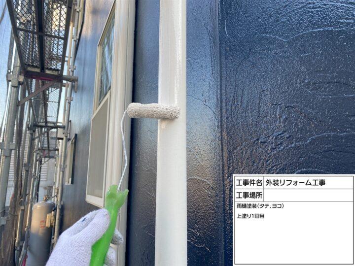 竪樋塗装①