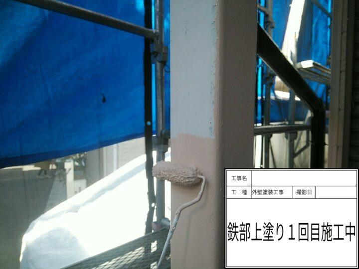 鉄柱塗装②