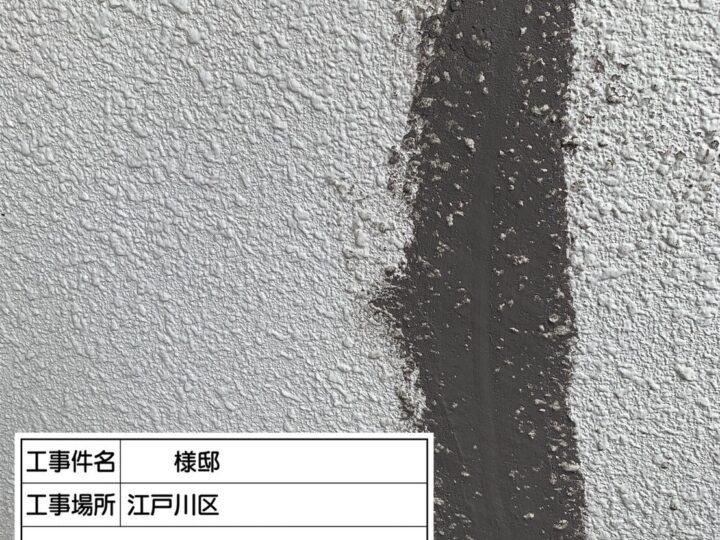 ベランダ腰壁塗装⑤