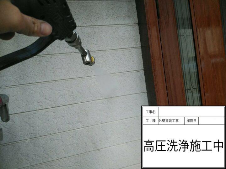 高圧洗浄②