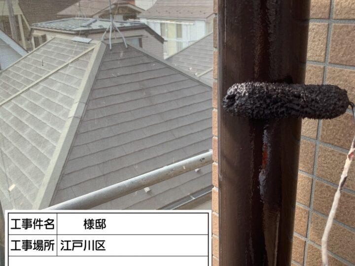 竪樋塗装③