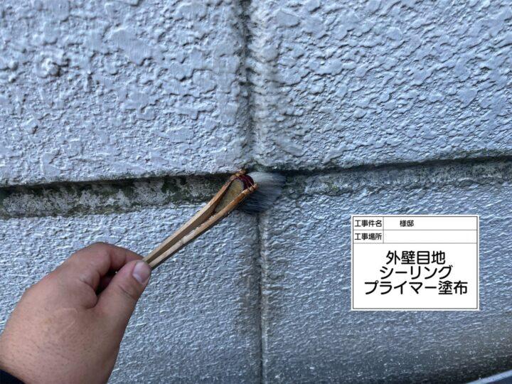 コーキング増打ち(外壁目地)①
