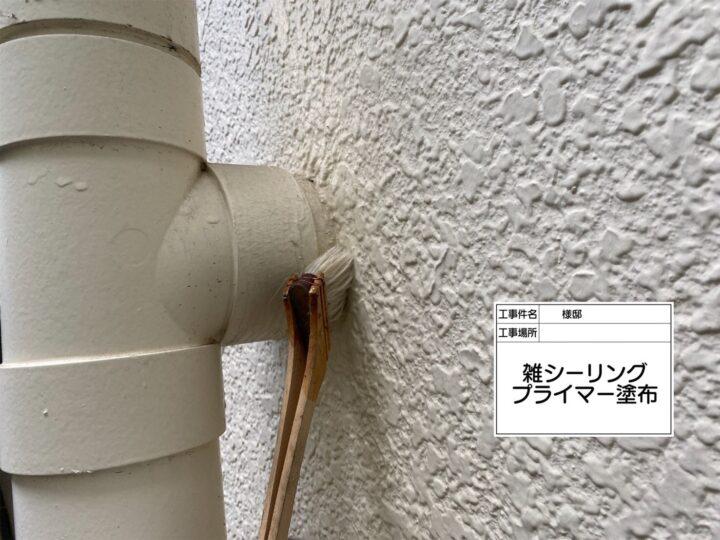 コーキング増打ち(雑)①