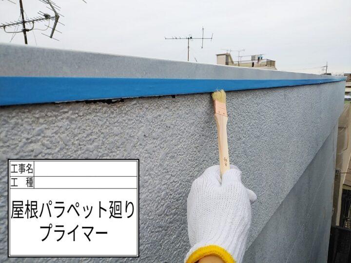 コーキング増打ち(屋根パラペット)①