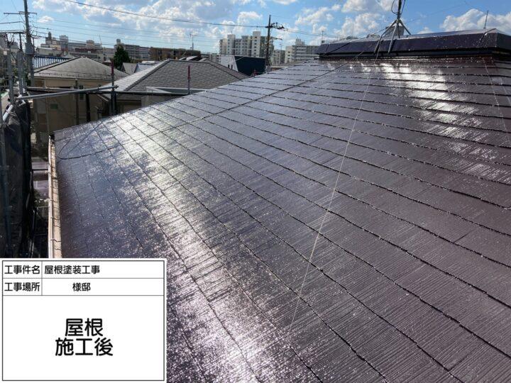 【葛飾区】屋根塗装・H様邸
