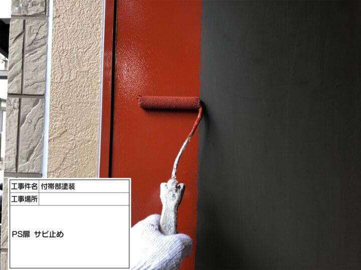 鉄扉塗装②