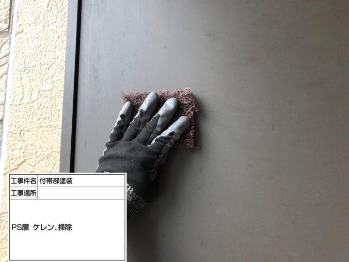 鉄扉塗装①