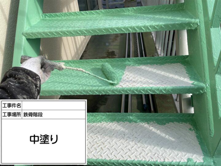 鉄骨階段塗装③