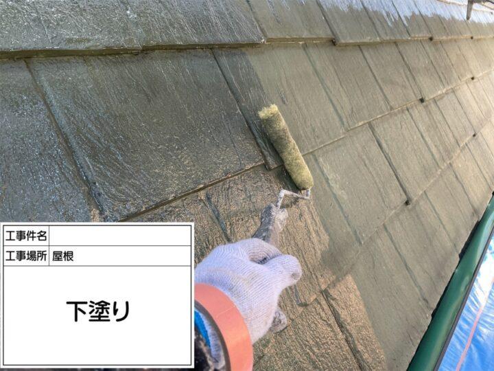 下屋根塗装①