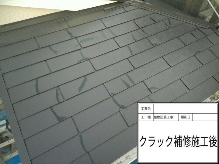 屋根塗装⑦