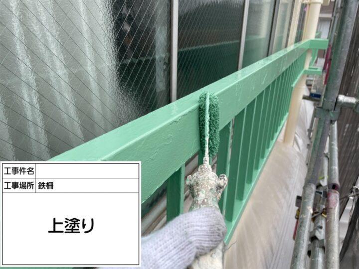 鉄柵塗装④
