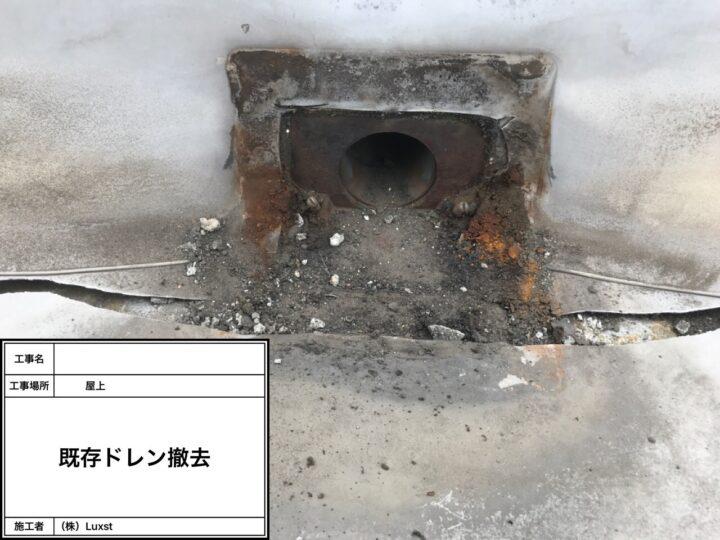 塩ビシート防水③