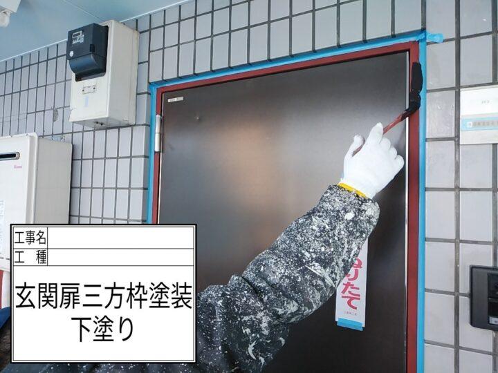 玄関枠塗装③