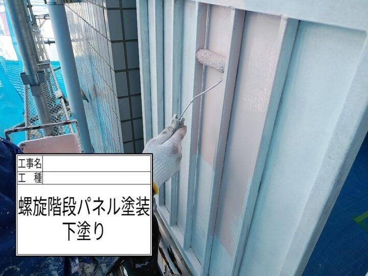 らせん階段パネル塗装③