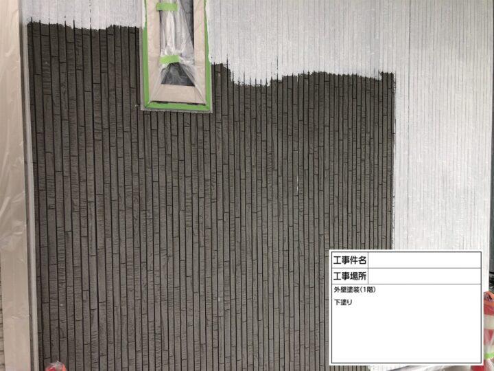 外壁塗装④