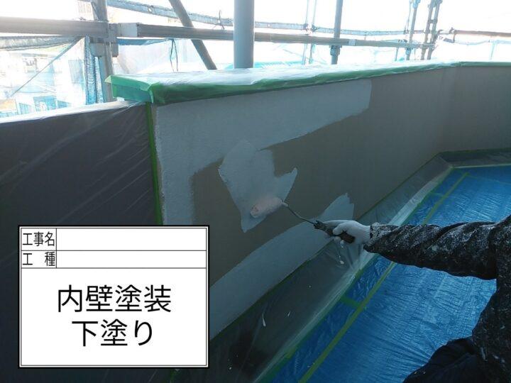 内壁塗装①