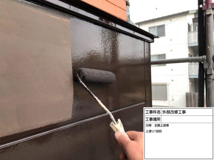 帯板塗装(玄関上部)①
