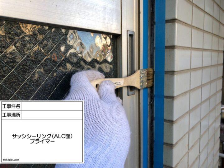 コーキング打替え(タイル/サッシ)③
