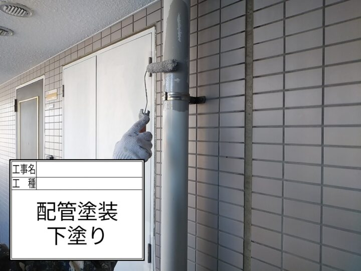 配管塗装②