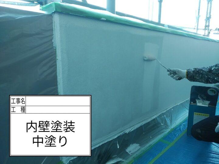 内壁塗装②