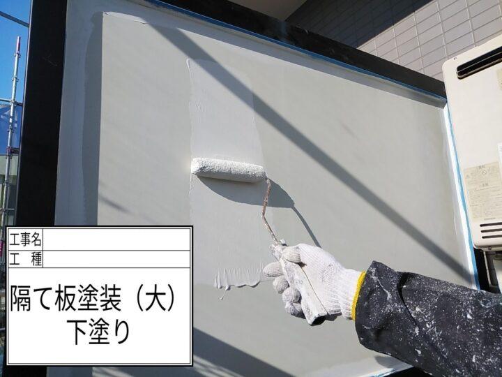 仕切り板塗装②