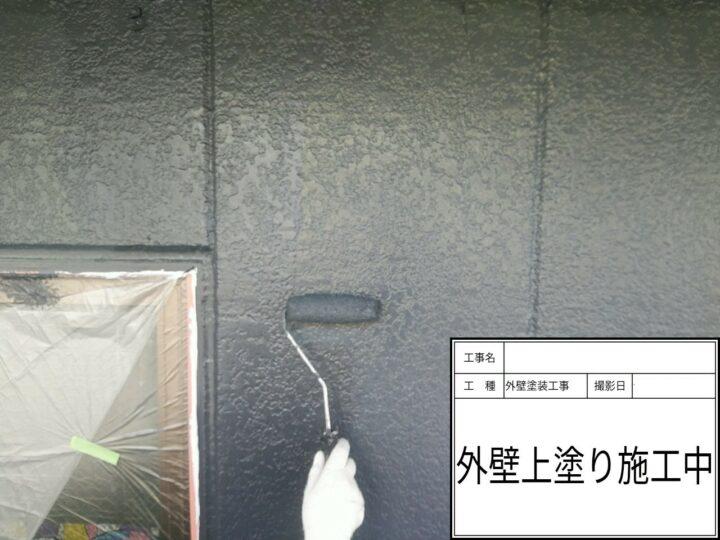 外壁塗装⑨