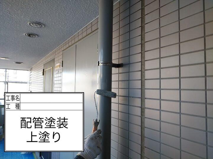 配管塗装③