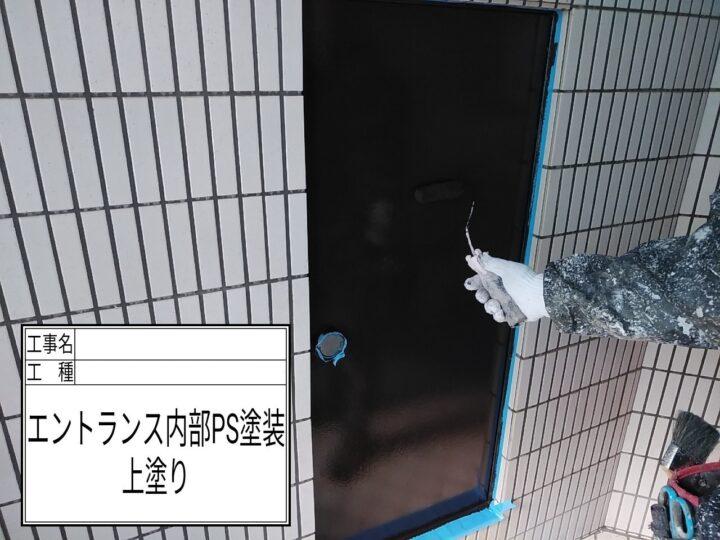 エントランス鉄部塗装④