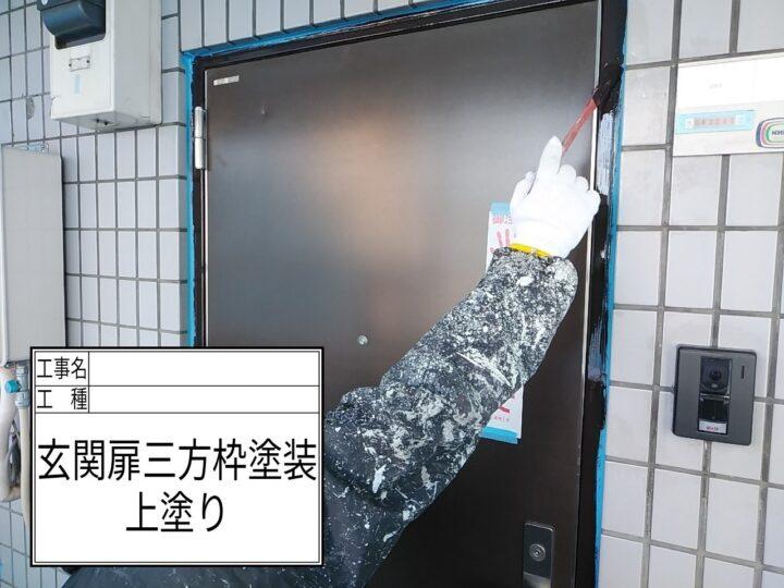 玄関枠塗装④