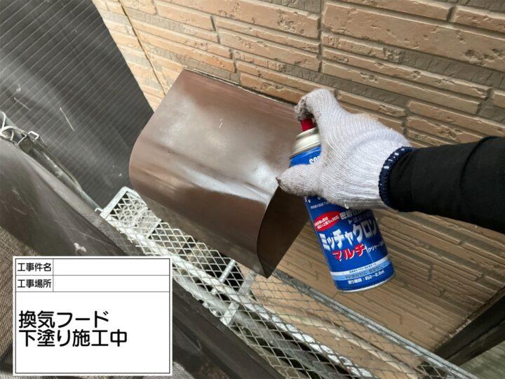 換気フード塗装②