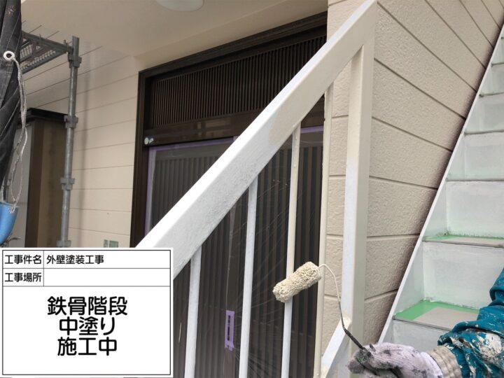 鉄骨階段(手摺り)塗装③