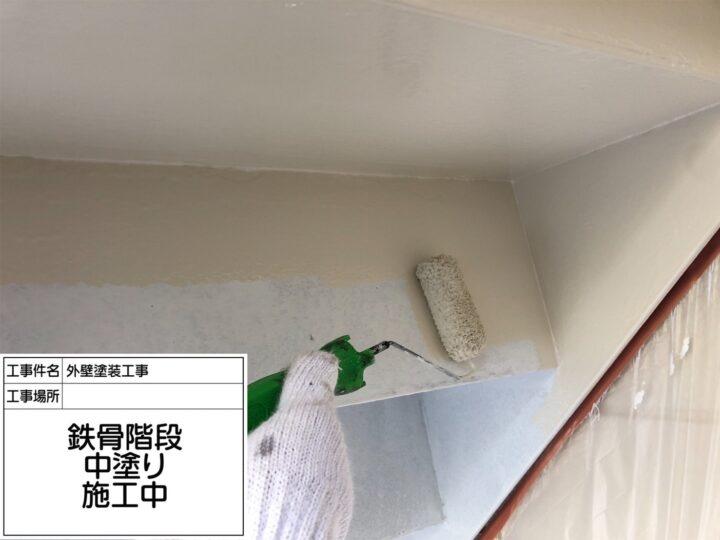鉄骨階段(裏)塗装③