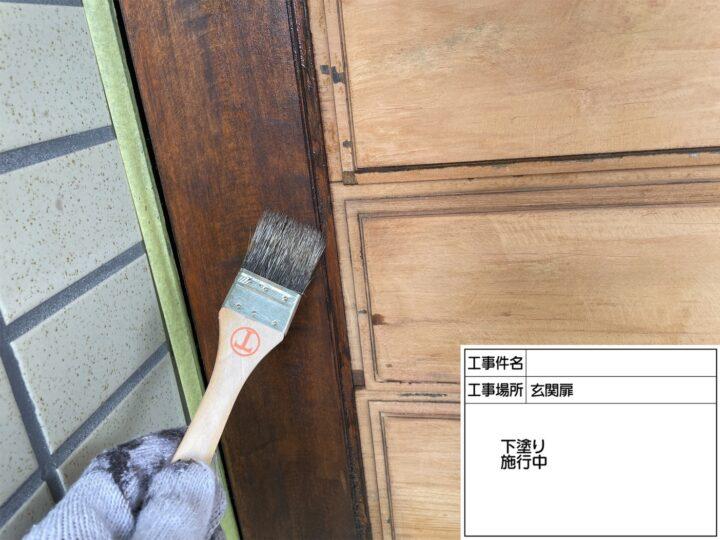 玄関扉塗装②