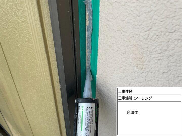 コーキング増打ち(サッシ)②