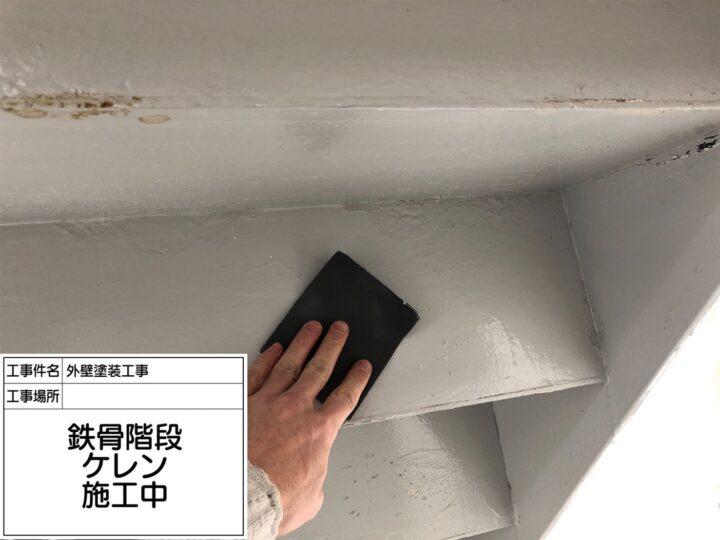鉄骨階段(裏)塗装①