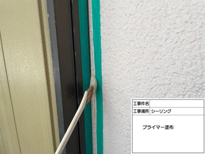 コーキング増打ち(サッシ)①
