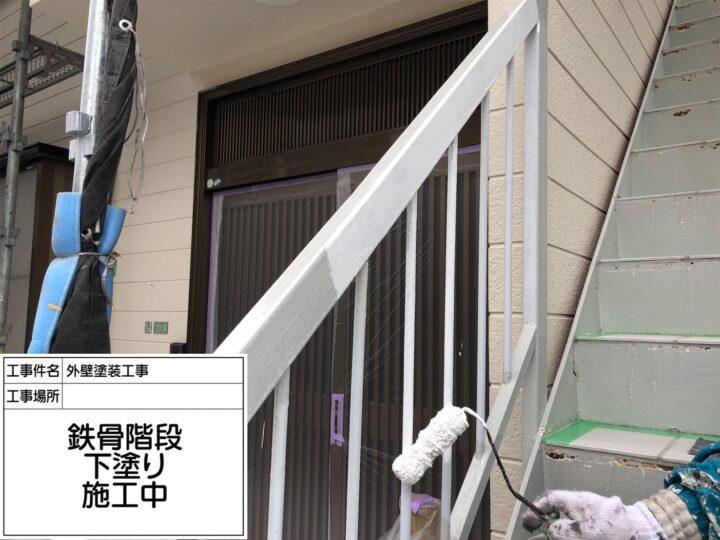 鉄骨階段(手摺り)塗装②